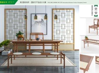 宽窄-茶空间产品